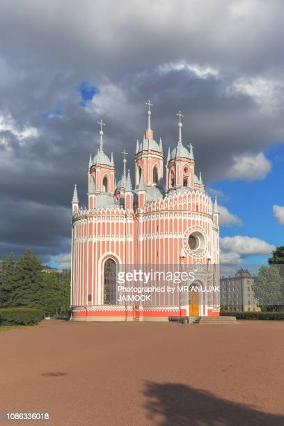 Chesma Cathedral at St.Petersburg, Russia
