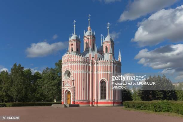 Chesme Church at Saint Petersburg, Russia