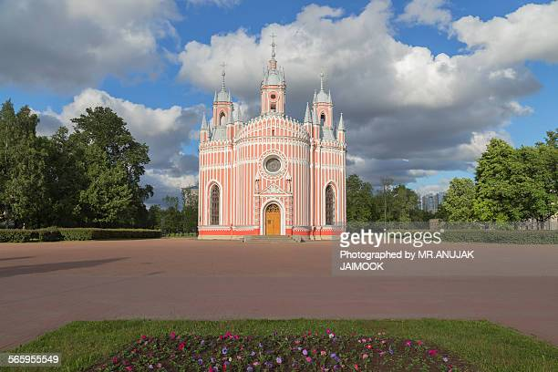 Chesme Church at St.Petersburg, Russia