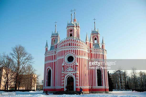 Chesme Church in winter at Saint Petersburg Russia