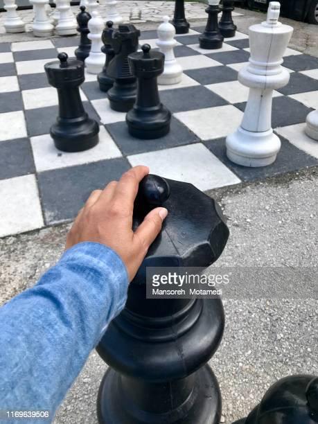 chess - combat sport stock-fotos und bilder
