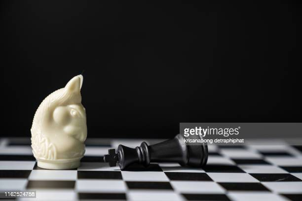 chess,chess concept - king stock pictures, royalty-free photos & images