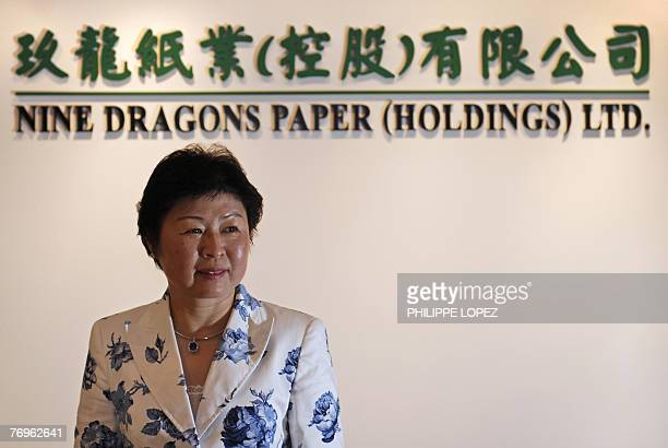 cheung yan china s paper queen Yan cheung net worth is $11 billion yan cheung biography $11 billion: known in china as the 'queen of trash,' cheung yan founded nine dragons paper, a hong kong-listed company which makes packaging components in china by recycling wastepaper imported from the us eldest of 8 kids of an army officer, whose.