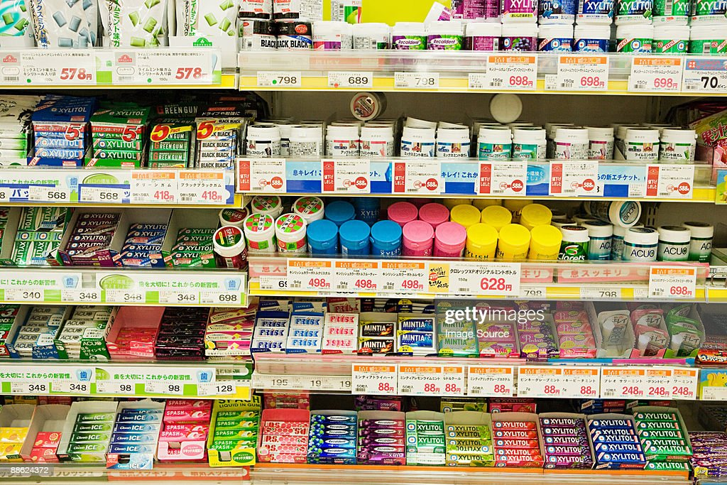 Chewing gum on a supermarket shelf : Stock Photo