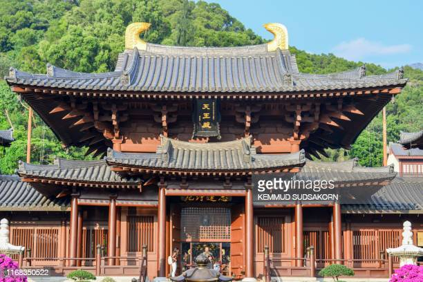 chi lin nunnery - hong kong stock pictures, royalty-free photos & images