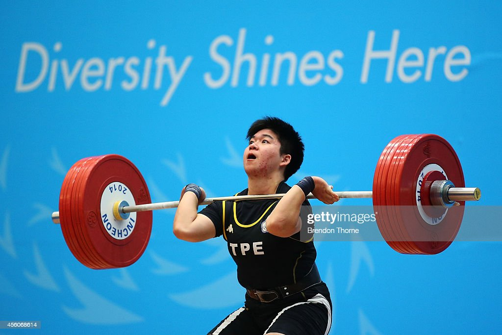2014 Asian Games - Day 6 : News Photo