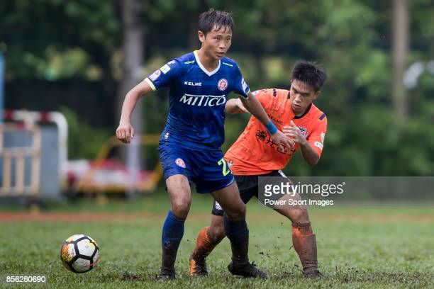 Chi Lun Yeung of BC Rangers fights for the ball with Chun Ting Law of Sun Bus Yeun Long during the Hong Kong Premier League Week 4 match between BC...