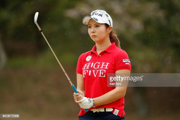 Chiaki Ishiyama of Japan watches on the 18th green during the final round of the Hanasaka Ladies Yanmar Golf Tournament at Biwako Country Club on...