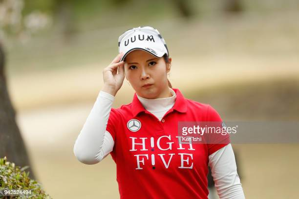 Chiaki Ishiyama of Japan watches on the 8th hole during the final round of the Hanasaka Ladies Yanmar Golf Tournament at Biwako Country Club on April...