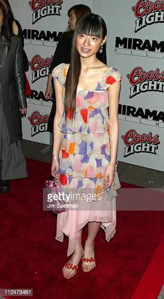 Chiaki Kuriyama during 'Kill Bill Volume 1' New York City Premiere Red Carpet Arrivals at Ziegfeld Theatre in New York City New York United States