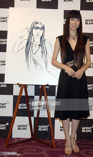 Chiaki Kuriyama during MONTBLANC Launches New Jewelry Collection Press Conference with Chiaki Kuriyama at Joel Robchon in Tokyo Japan