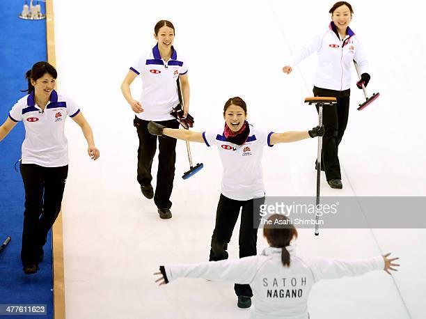 Chiaki Matsumura Emi Shimizu Miyo Ichikawa Miyuki Sato and Satsuki Fujisawa of Chubu Electric Power Co celebrate winning against Hokkaido Bank at the...