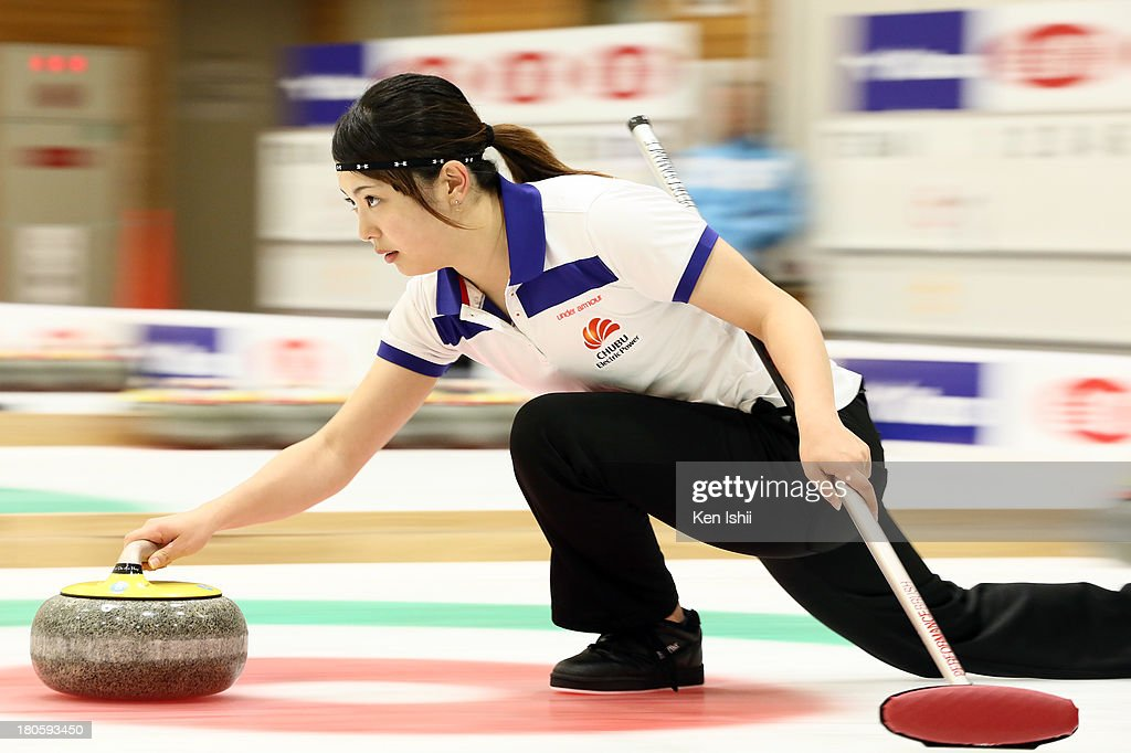 Curling Japan Qualifying Tournament - Day One : News Photo
