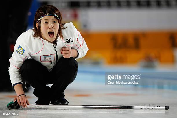 Chiaki Matsumura of Japan screams instructions to team mates in the match between Japan and Canada on Day 6 of the Titlis Glacier Mountain World...
