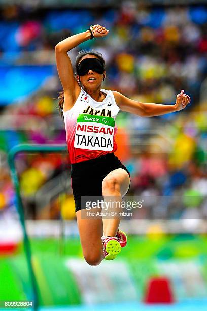 Chiaki Takada of Japan competes in the Women's Long Jump T11 Final on day 9 of the Rio 2016 Paralympic Games at the Olympic Stadium on September 16...