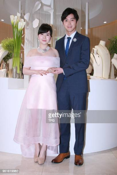 Chiang Hung-Chieh and Fukuhara Ai attend MIKIMOTO 125th anniversary jewelry show on 26th April, 2018 in Taipei, Taiwan, China.