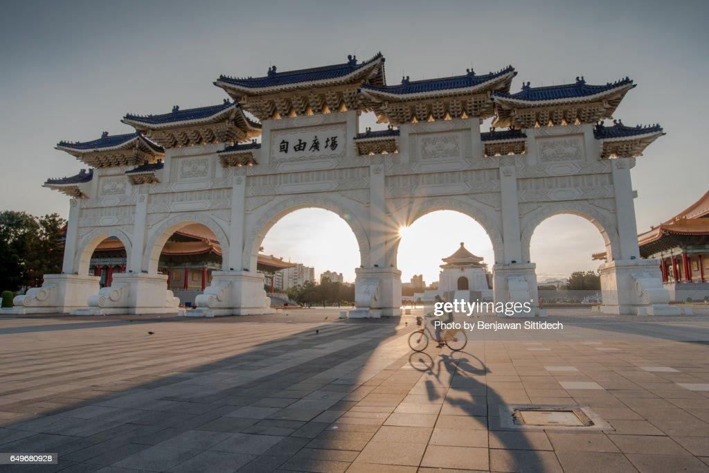 Chiang Kai Shek Memorial Hall in Taipei, Taiwan : Stock Photo