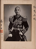 Chiang kaishek 19421943 private collection picture id961785040?s=170x170