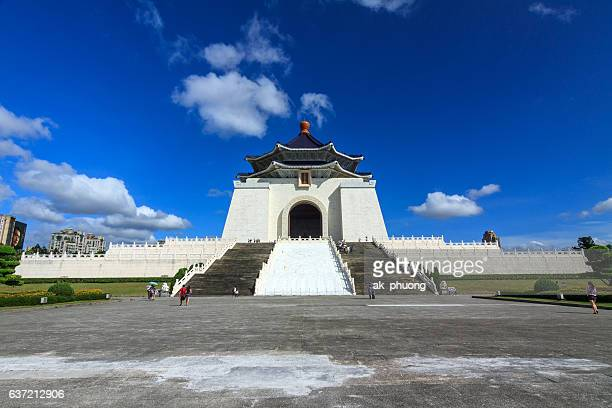 chiang kai-shek memorial hall - free download photo stock photos and pictures