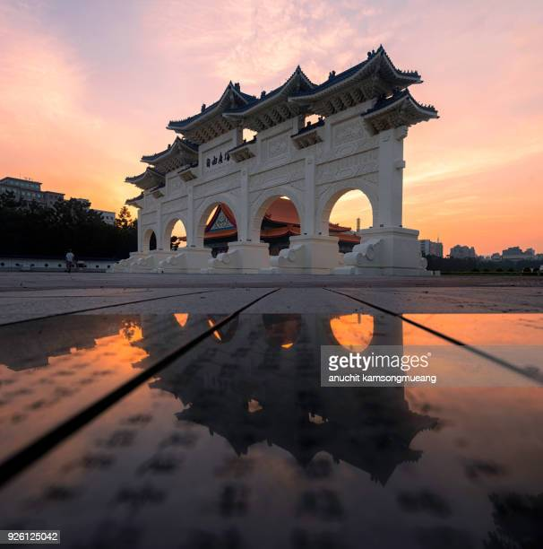chiang kai-shek memorial hall  sunrise - taipei stock pictures, royalty-free photos & images