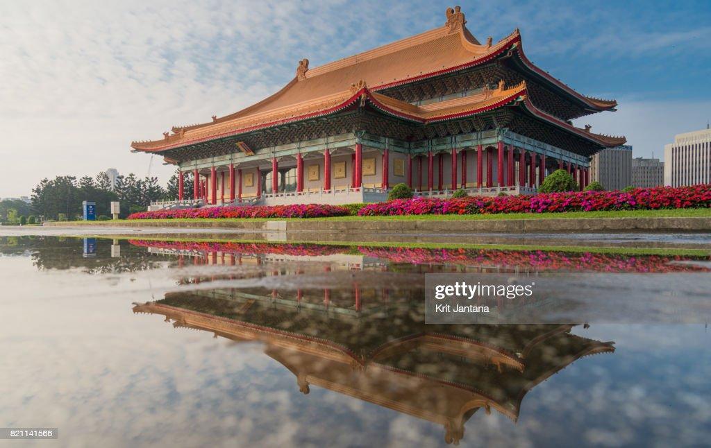 Chiang Kai-Shek Memorial Hall, Taipei, Taiwan : Stock Photo
