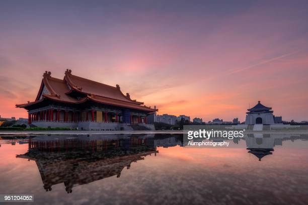 chiang kai-shek memorial hall, taipei, taiwan - taiwan stock photos and pictures