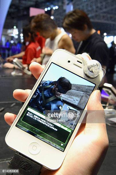 Chiba Japan Konami Digital Entertainment Co displays the first smart phone title of its action game 'Metal Gear Solid' series as the Tokyo Game Show...