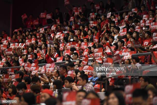Chiba Jets fans cheer prior to the B.League Championship semi final game 2 between Chiba Jets and Ryukyu Golden Kings at Funabashi Arena on May 20,...