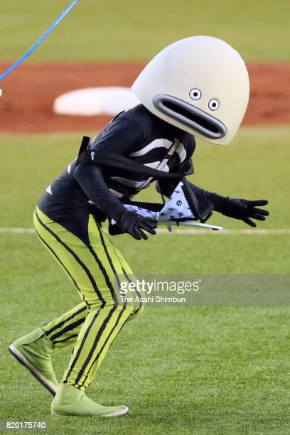 Chiba Lotte Marines mascot 'Nazo-no-Sakana ' is chased by mascots of other teams during the All-Star Games at Zozo Marine Stadium on July 15, 2017 in...