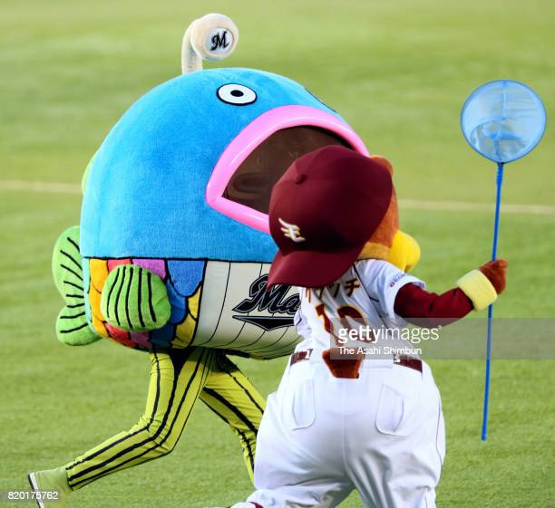 Chiba Lotte Marines mascot 'NazonoSakana ' is chased by mascots of other teams during the AllStar Games at Zozo Marine Stadium on July 15 2017 in...