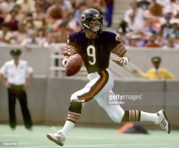 Chicago Bears quarterback Jim McMahon drops back to pass during a 31-14 victory over the Tampa Bay Buccaneers on September 2 at Soldier Field in...