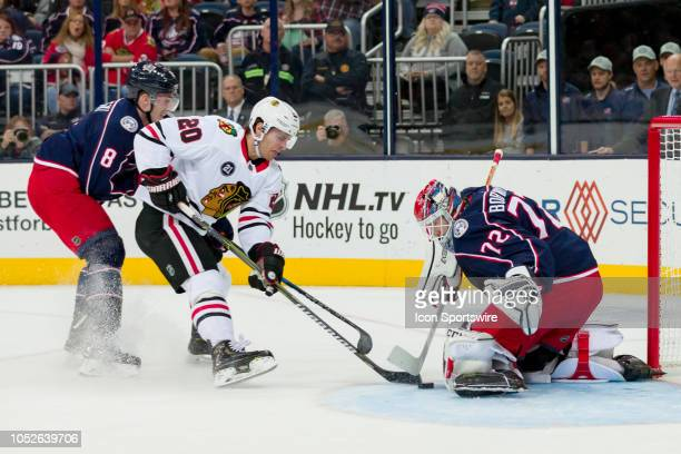Chicago Blackhawks left wing Brandon Saad attempts a shot as Columbus Blue Jackets goaltender Sergei Bobrovsky blocks in the first period of a game...