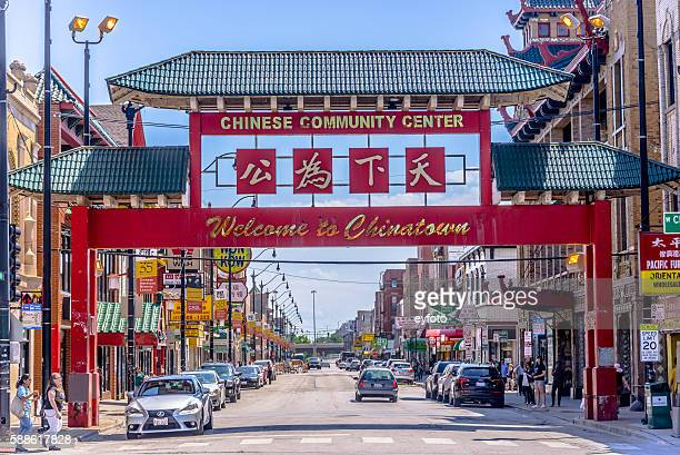chicago chinatown - chinatown stock pictures, royalty-free photos & images