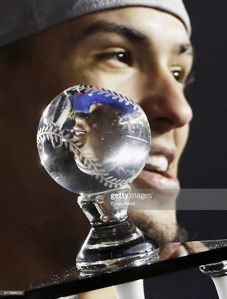 Chicago Cubs Javier Baez Smiles With His MVP Trophy After The Teams 5 0