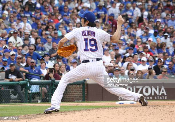 Chicago Cubs Pitcher Koji Uehara pitches during the game between the Atlanta Braves and the Chicago Cubs on September 2 2017 at Wrigley Field in...