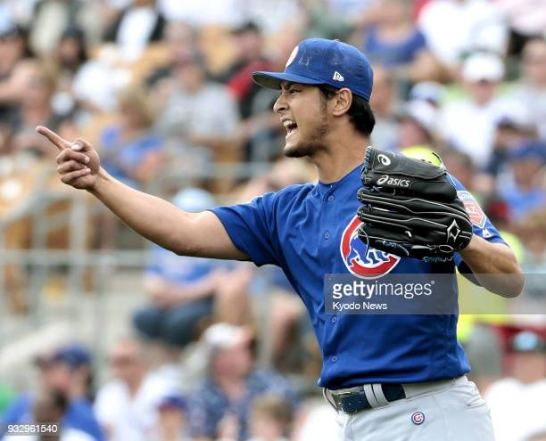 Chicago Cubs pitcher Yu Darvish is pictured during a spring training game against the Chicago White Sox in Glendale Arizona on March 16 2018 ==Kyodo