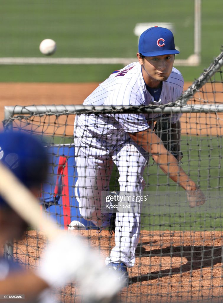 Chicago Cubs pitcher Yu Darvish throws during a batting practice session at the team's spring training site in Mesa, Arizona, on Feb. 20, 2018. ==Kyodo