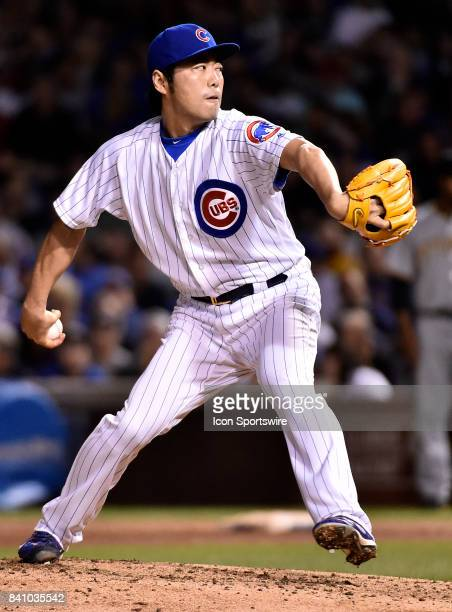 Chicago Cubs relief pitcher Koji Uehara pitches during the game between the Pittsburgh Pirates and the Chicago Cubs on August 29 2017 at Wrigley...