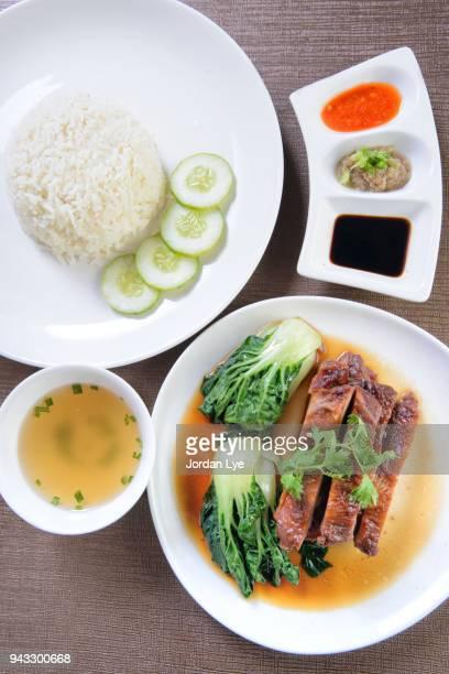 "Chicken ""char Siu"" rice"