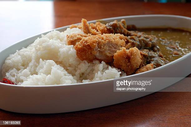 Chicken cutlet curry rice