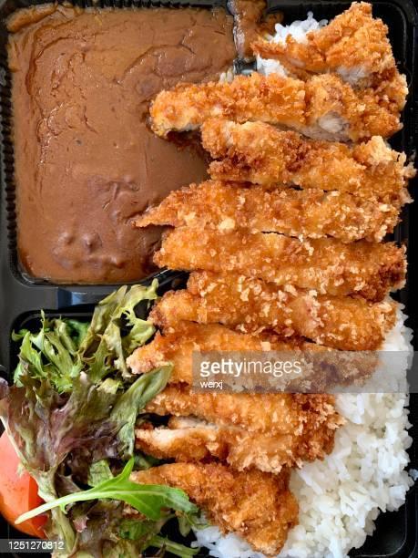 chicken katsu curry -portrait - yōshoku photos et images de collection