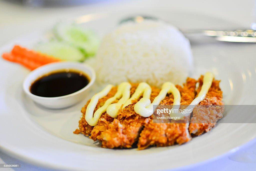Chicken Katsu : Stock Photo