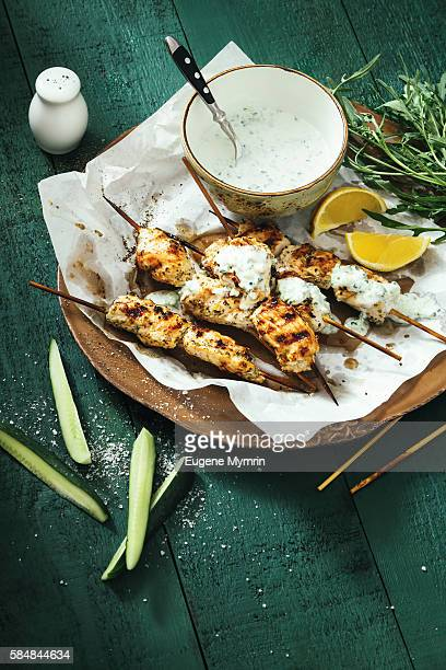 Chicken satay with yoghourt sauce