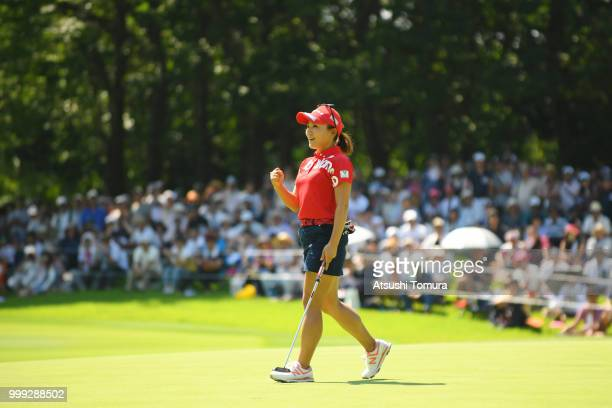 Chie Arimura of Japan celebrates after making her birdie putt on the 18th hole during the final round of the Samantha Thavasa Girls Collection Ladies...
