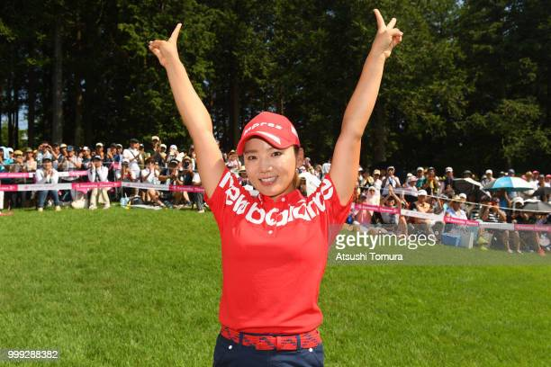 Chie Arimura of Japan celebrates after winning the Samantha Thavasa Girls Collection Ladies Tournament at the Eagle Point Golf Club on July 15 2018...
