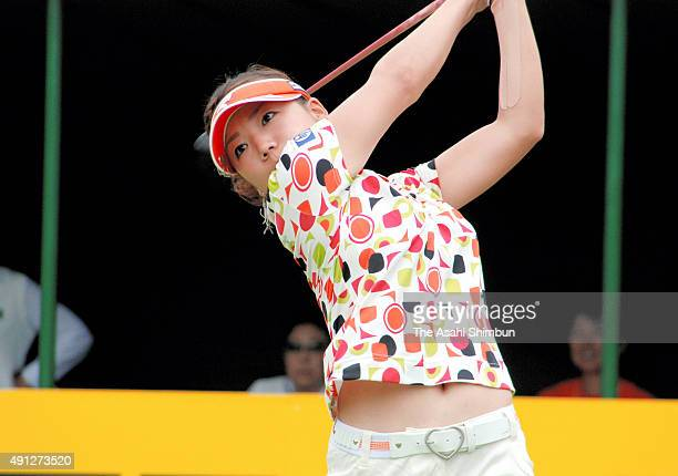 Chie Arimura of Japan hits a tee shot during the Promise Ladies at Madame J Golf Club on June 28 2008 in Kato Hyogo Japan