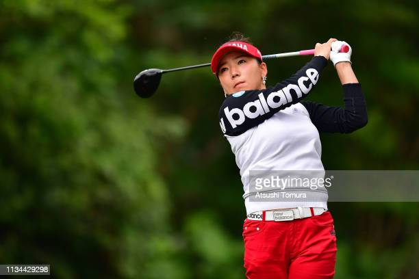 Chie Arimura of Japan hits her tee shot on the 11th hole during the second round of the Daikin Orchid Ladies Golf Tournament at Ryukyu Golf Club on...