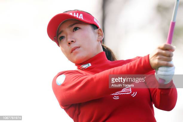 Chie Arimura of Japan hits her tee shot on the 15th hole during the first round of the Daio Paper Elleair Ladies Open at Elleair Golf Club Matsuyama...