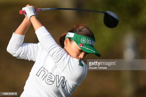 Chie Arimura of Japan hits her tee shot on the 1st hole during the second round of the Daio Paper Elleair Ladies Open at Elleair Golf Club Matsuyama...
