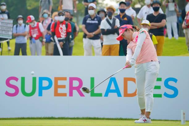 JPN: Rakuten Super Ladies - Final Round